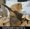 Manakov