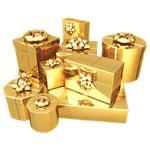 Гора подарков