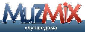 На главную MuzMix.com