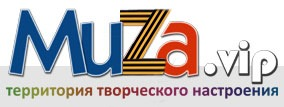 На главную MuzMix.com