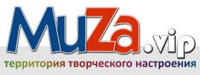 На главную Muza.vip