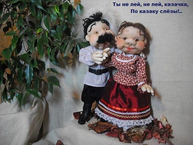 Как сшить куклу своими руками казака и казачку 46