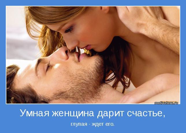 Мужчина и женщина. Пять этапов развития отношений. Первое свидание: почем