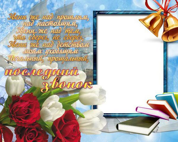 Смс поздравление любимой жены с днем рождения от мужа 213