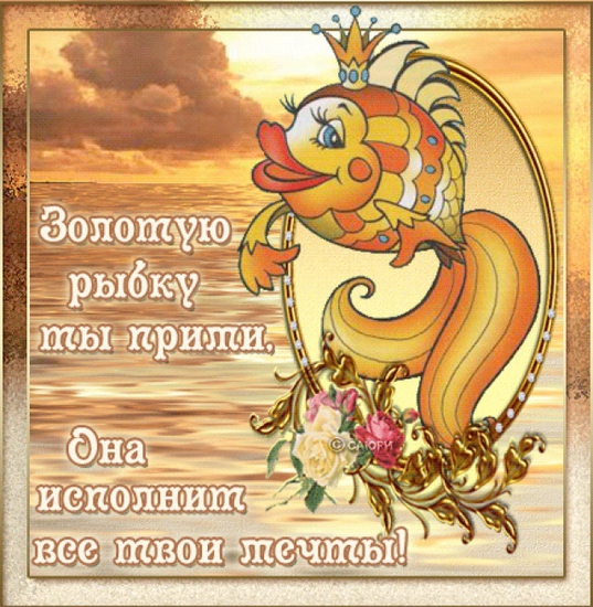 Привет.ру - Лана - Гостевая
